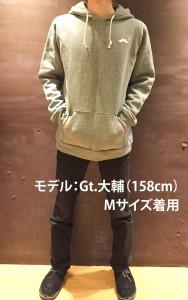 daisuke_158cm