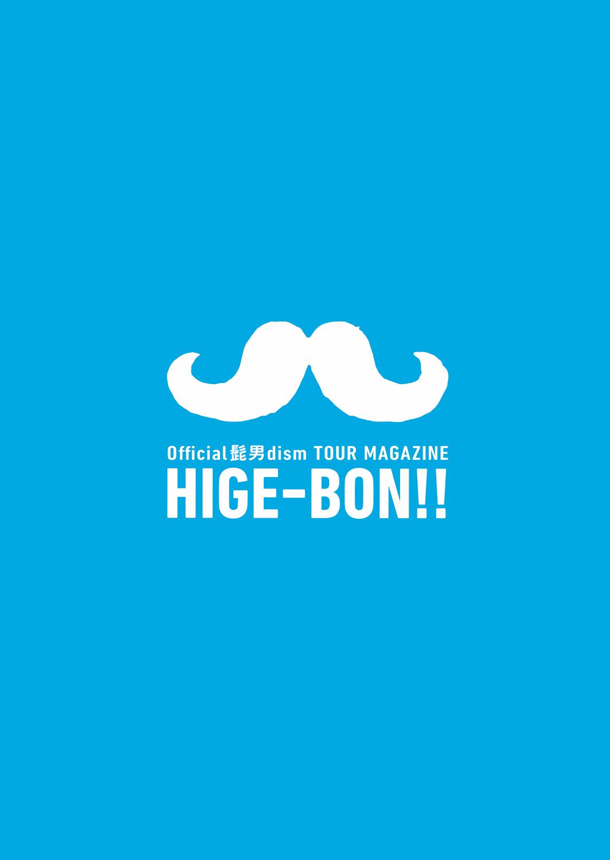 higebon_H1