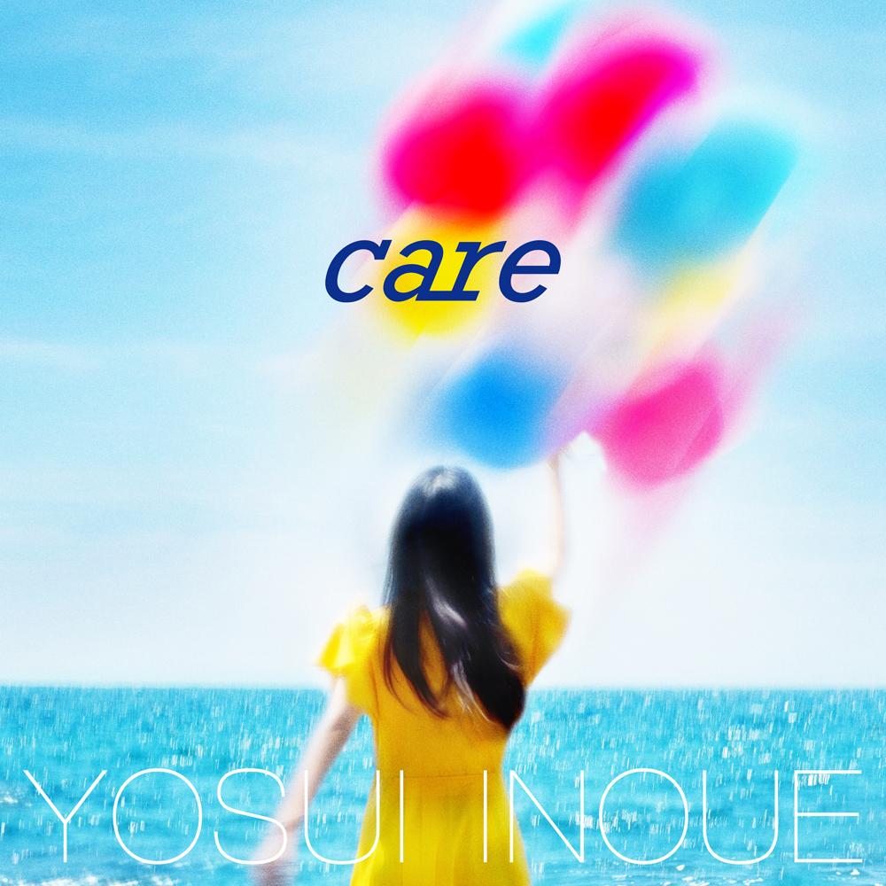 yosui_inoue_care_h1_0528_ol_2