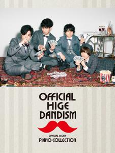Official髭男dism_PianoScore_H1