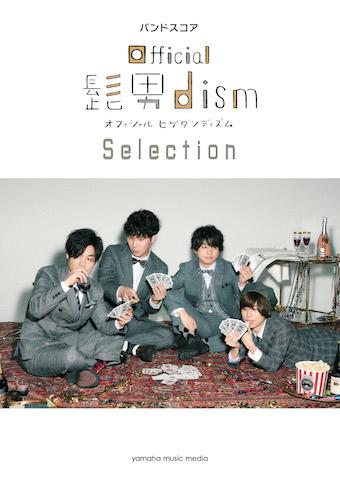 Official髭男dismオフィシャルホームページ | Official髭男dism ...