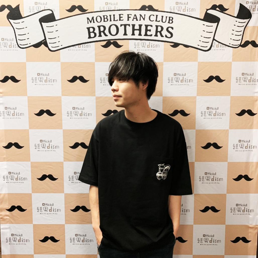 髭男 ファンクラブ ポイント